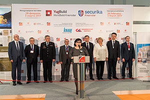 Securika Krasnodar 2017